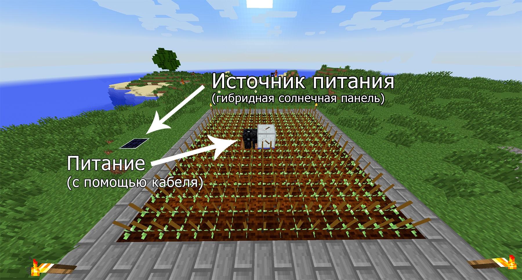 Авто ферма земляных культур в IC2 (4.2)