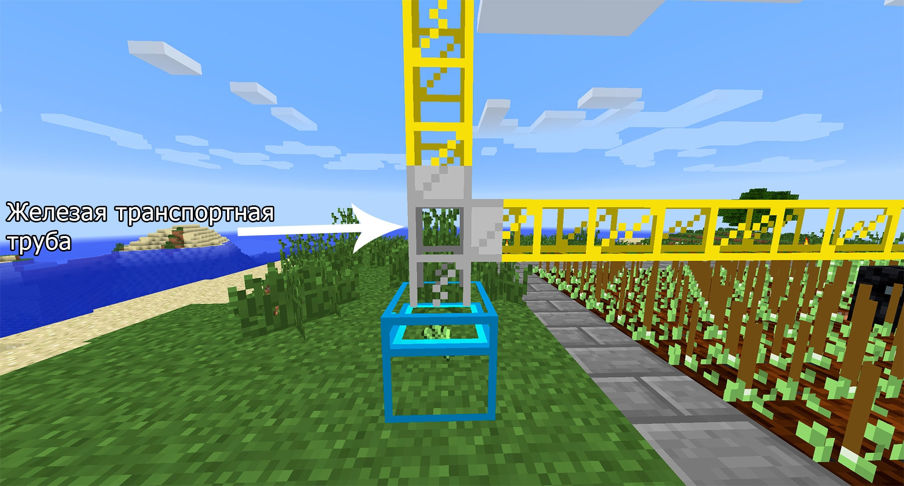 Авто ферма земляных культур в IC2 (5)