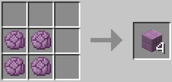 Пурпурный блок / Purpur Block
