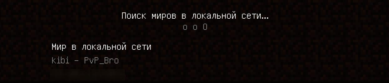 3 - Вид правильно добавленного сервера