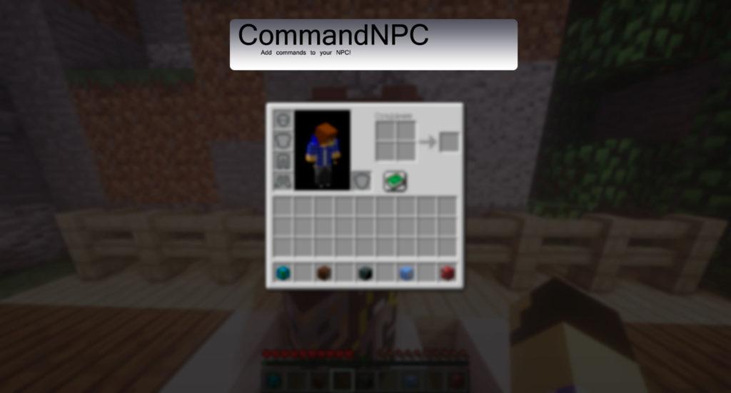 CommandNPC
